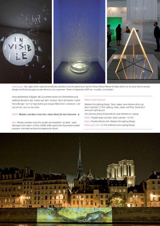 Licht Zwei Generationen Licht – Design aus Japan