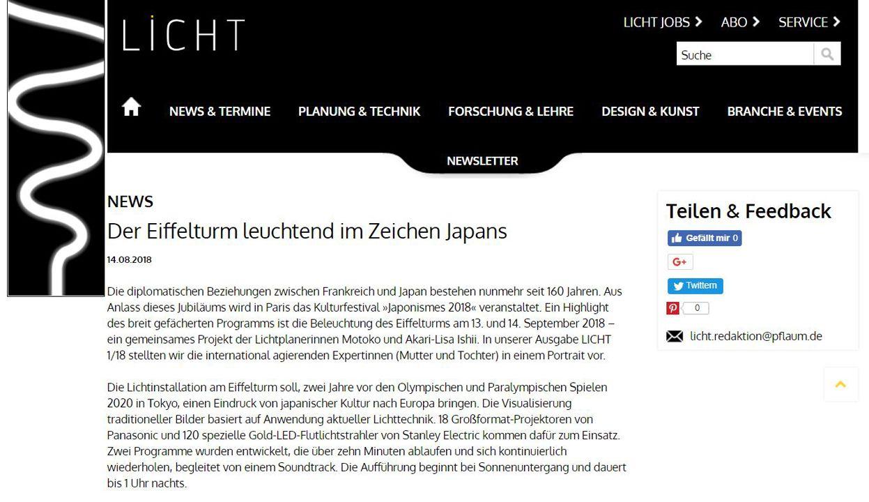 Licht Der Eiffelturm leuchtend im Zeichen Japans