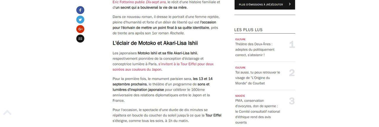 France Inter – Le nouveau rendez-vous Fête des mères avec Christophe Boltanski, Eric Fottorino, Motoko Ishii et Akari-Lisa Ishii