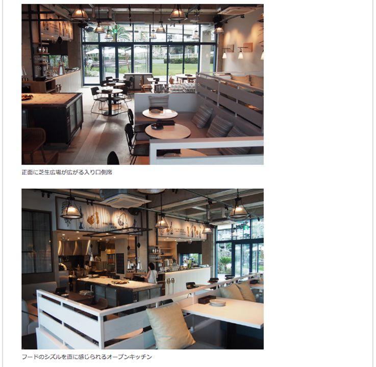 Interior-joho 日の出ふ頭に新施設「Hi-NODE|ハイノード」誕生 8月3日オープン