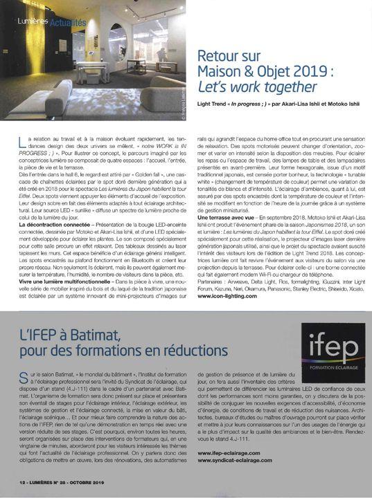 Lumières Retour sur Maison & Objet 2019 : Let's work tougether