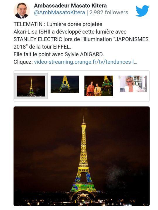 Tweet de Mr l'Ambassadeur Masato Kitera Telematin:Lumière dorée projetée