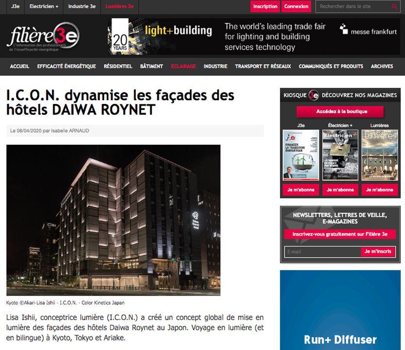 Filiere 3e I.C.O.N. dynamise les façades des hôtels DAIWA ROYNET
