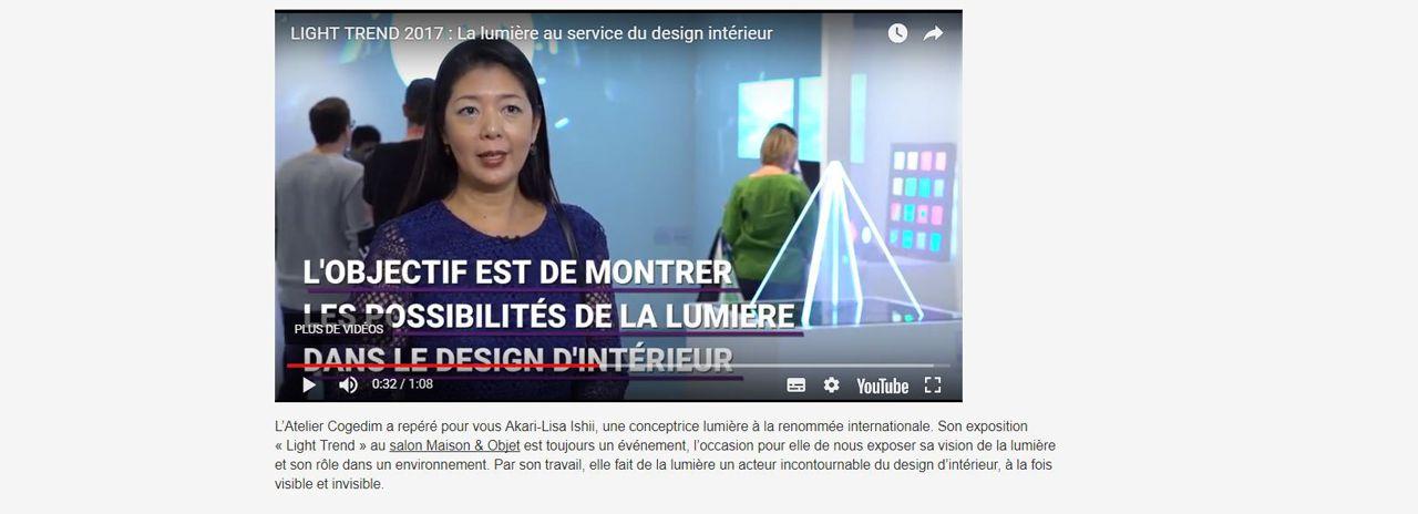 L'atelier cogedim Light Trend 2017 : La lumière au service du design d'intérieur