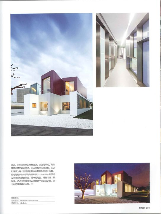 PLD China Casa H