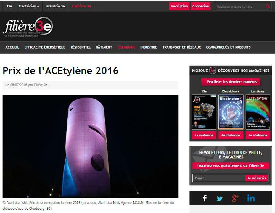 Filière 3e Prix de l'ACEtylène 2016