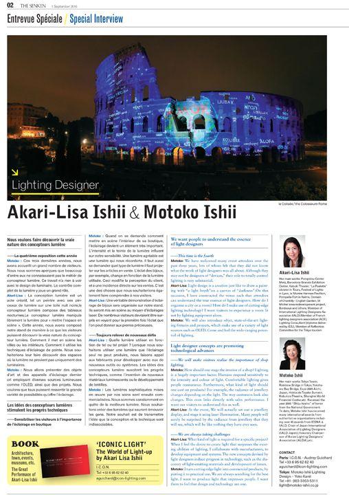 "繊研新聞 - The Senken Shimbun ""Light Trend 2016"" - What's Lighting Design?"