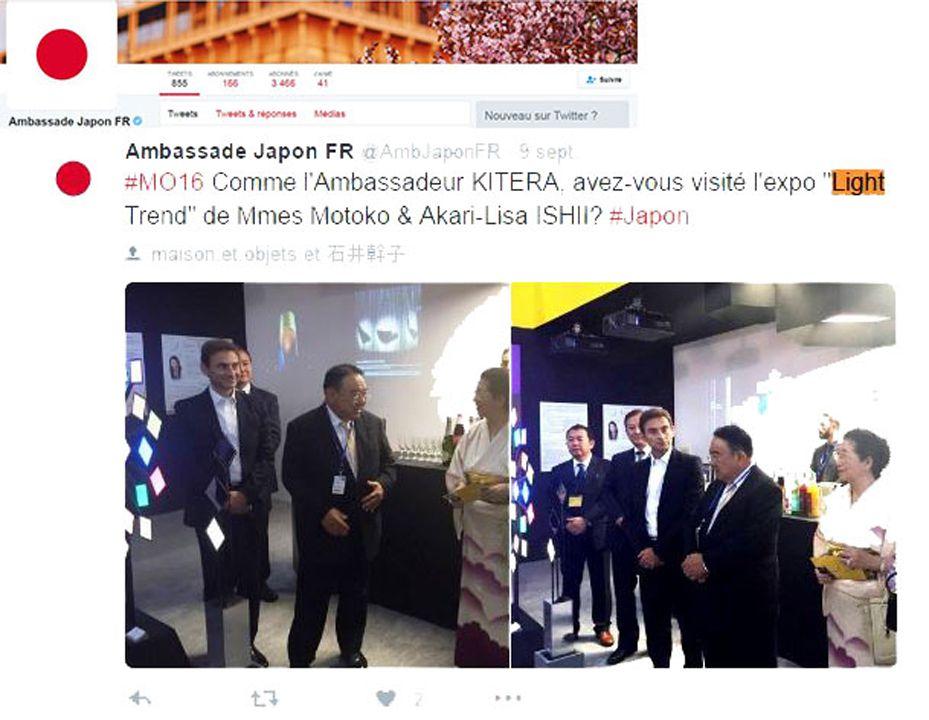 Twitter Ambassade du Japon Comme l'Ambassadeur KITERA, avez-vous visité l'expo