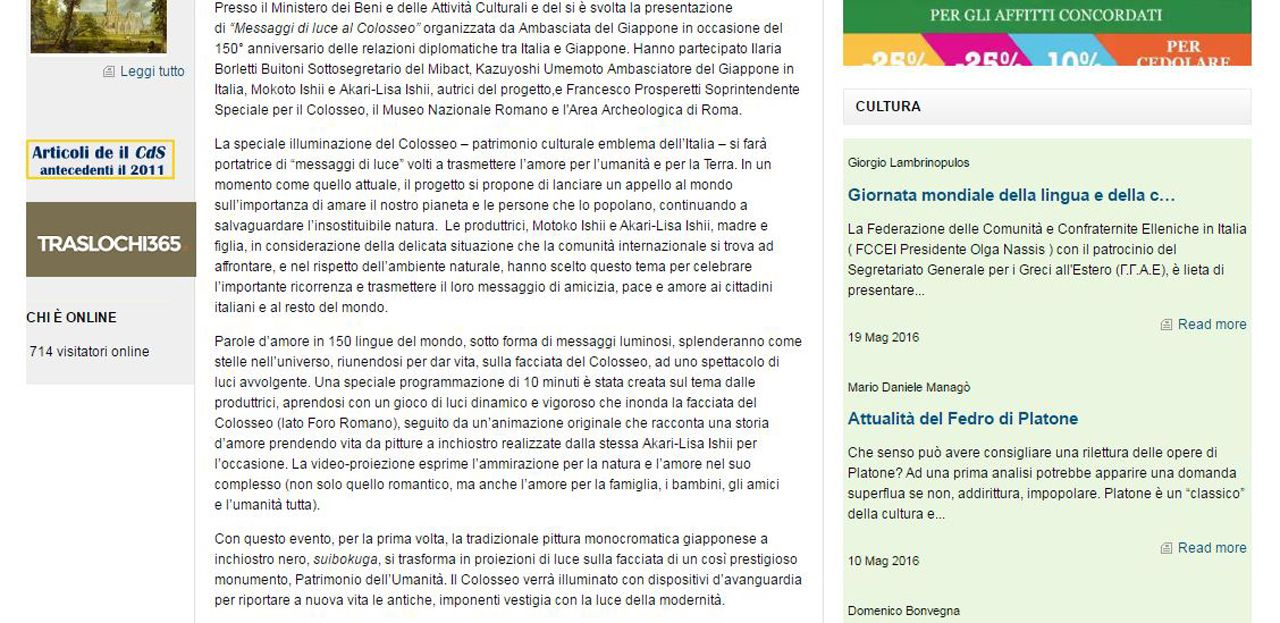 Corriere TV Amicizia Italia-Giappone, colori al Colosseo