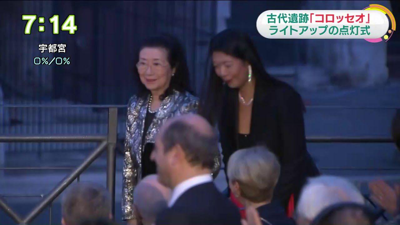 NHK 秋篠宮ご夫妻 コロッセオのライトアップ点灯式に出席