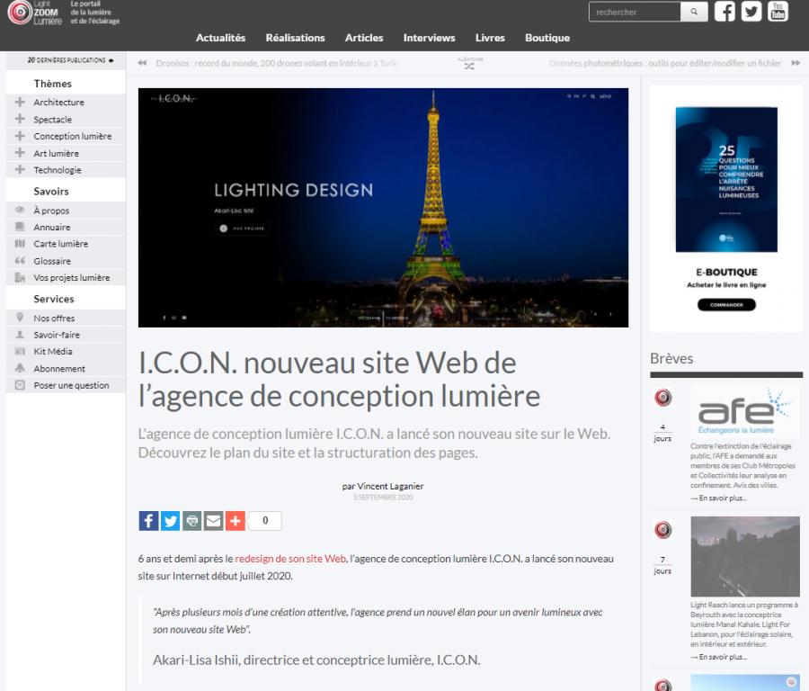 Light ZOOM Lumière I.C.O.N. nouveau site Web de l'agence de conception lumière
