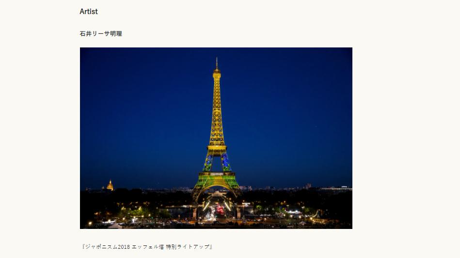 ソトコト 北九州未来創造芸術祭 ART for SDGs が2021年4月29日に開催決定!