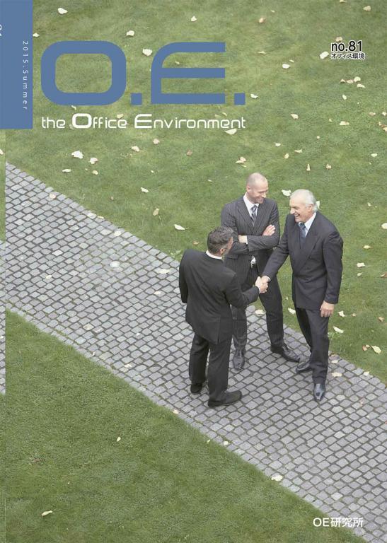 O.E. 欧米オフィスは効率的な手元照明がメーン